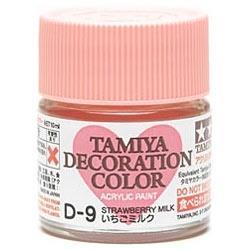デコレーションカラーD-9:いちごミルク(タミヤデコレーションシリーズ)