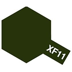 タミヤカラー エナメル XF-11 JNグリーン (つや消し)