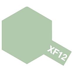 タミヤカラー エナメル XF-12 JNグレー (つや消し)