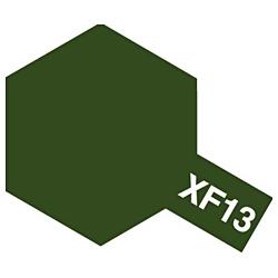タミヤカラー エナメル XF-13 J.A.グリーン (つや消し)