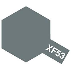 タミヤカラー エナメル XF-53 ニュートラルグレイ (つや消し)