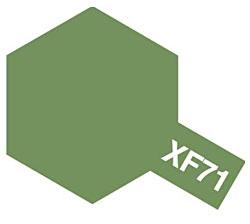 タミヤカラー エナメル XF-71 コックピット色 (つや消し)