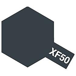タミヤカラー アクリルミニ XF-50 フィールドブルー (つや消し)