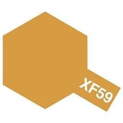 タミヤカラー アクリルミニ XF-59 デザートイエロー (つや消し)
