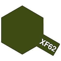 タミヤカラー アクリルミニ XF-62 オリーブドラブ (つや消し)
