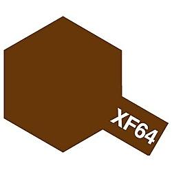タミヤカラー アクリルミニ XF-64 レッドブラウン (つや消し)
