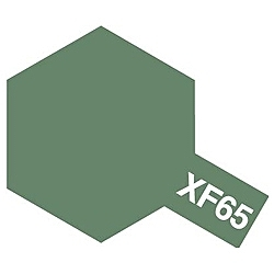 タミヤカラー アクリルミニ XF-65 フィールドグレイ (つや消し)