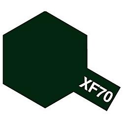 タミヤカラー アクリルミニ XF-70 暗緑色2 (つや消し)