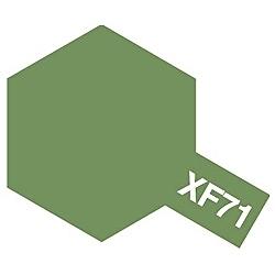 タミヤカラー アクリルミニ XF-71 コックピット色(日本海軍) (つや消し)