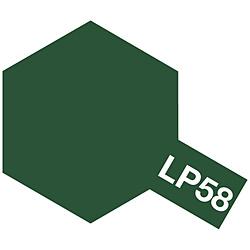 タミヤカラー ラッカー塗料 LP-58 NATOグリーン