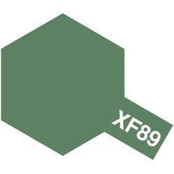 アクリル塗料ミニ XF-89 ダークグリーン2(ドイツ陸軍)