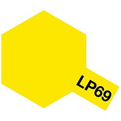 ラッカー塗料 LP-69 クリヤーイエロー