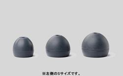 イヤーピース(Sサイズ/10個) EASFX1-10 S