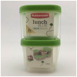 食品保存容器2個セット 「ランチ ブロック」(118ml) 1806175