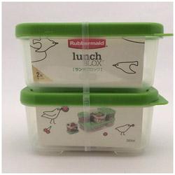 食品保存容器2個セット 「ランチ ブロック」(283ml) 1806176