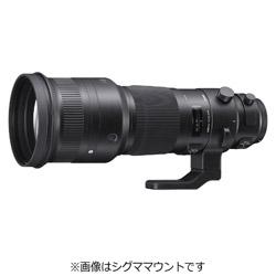 SIGMA AF 500mm F4.5 APO EX DG HSM (Canon EF)