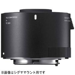SIGMA テレコンバーター TC-2001 Canon EF