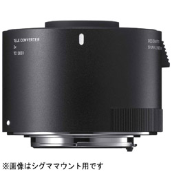 SIGMA テレコンバーター TC-2001 Nikon F