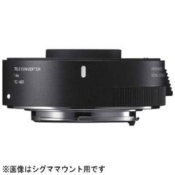 SIGMA テレコンバーター TC-1401 Canon EF
