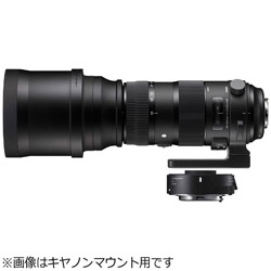 カメラレンズ 150-600mm F5-6.3 DG OS HSM Sports テレコンバーターキット【シグママウント】