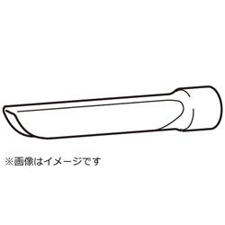 サッシノズル 411891-8