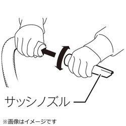 サッシ(隙間)ノズル 451240-7