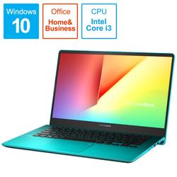 ASUS(エイスース) モバイルノートPC VivoBook S14 S430UA-FGBKS ファーマメントグリーン [Win10 Home・Core i3・14.0インチ・Office付き・HDD 1TB・メモリ 4GB]