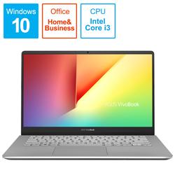 ASUS(エイスース) モバイルノートPC VivoBook S14 S430UA-GMBKS ガンメタル [Win10 Home・Core i3・14.0インチ・Office付き・HDD 1TB・メモリ 4GB]