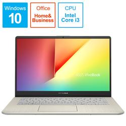 ASUS(エイスース) モバイルノートPC VivoBook S14 S430UA-IGBKS アイシクルゴールド [Win10 Home・Core i3・14.0インチ・Office付き・HDD 1TB・メモリ 4GB]