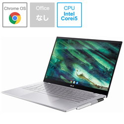 ASUS(エイスース) ノートパソコン Chromebook (クロームブック) Flip(コンバーチブル型) エアロジェルホワイト C436FA-E10068 [14.0型 /intel Core i5 /SSD:256GB /メモリ:8GB /2020年10月モデル]