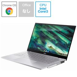ASUS(エイスース) ノートパソコン Chromebook (クロームブック) Flip(コンバーチブル型) エアロジェルホワイト C436FA-E10161 [14.0型 /intel Core i3 /SSD:128GB /メモリ:8GB /2020年10月モデル]