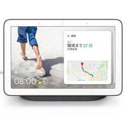 GOOGLE(グーグル) Google Nest Hub スマートホームディスプレイ GA00515-JP チャコール [Bluetooth対応 /Wi-Fi対応]
