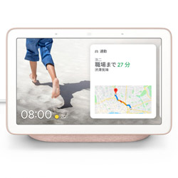 GOOGLE(グーグル) Google Nest Hub スマートホームディスプレイ GA00517-JP サンド [Bluetooth対応 /Wi-Fi対応]
