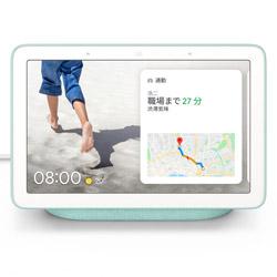 GOOGLE(グーグル) Google Nest Hub スマートホームディスプレイ GA00578-JP アクア [Bluetooth対応 /Wi-Fi対応]