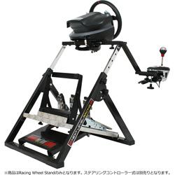 ゲーミングシート Next Level Racing Wheel Stand[単体商品] NLR-S002