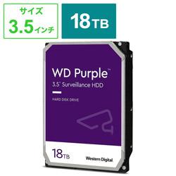 内蔵HDD SATA接続 WD Purple(Surveillance)  WD180PURZ [3.5インチ /18TB]