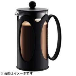 ケニア フレンチプレス コーヒーメーカー 1.0L 10685-01J