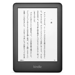 Amazon Kindle 6,780円 B07FQ4DJ7X フロントライト搭載 広告つき 電子書籍リーダー 送料無料【ソフマップ】
