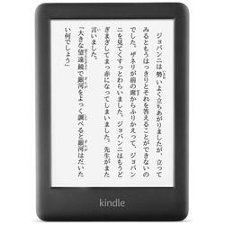 Amazon アマゾン Kindle 電子書籍リーダー B07FQ473ZZ