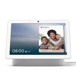 GOOGLE(グーグル) Google Nest Hub MAX カメラ搭載スマートディスプレイ GA00426-JP チョーク