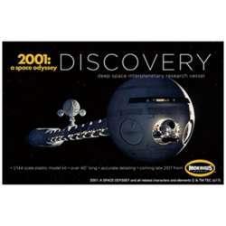 2001年宇宙の旅 1/144 ディスカバリー号 プラモデル
