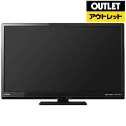 三菱 Mitsubishi Electric 【アウトレット】 液晶テレビ REAL(リアル) [32V型 /ハイビジョン] LCD-32LB8