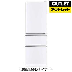 三菱 【アウトレット品】 冷蔵庫 CXシリーズ [3ドア /左開きタイプ /365L] MR-CX37AL-W パールホワイト 【生産完了品】