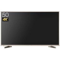 ハイセンス 【在庫限り】 50V型 地上・BS・110度CSチューナー内蔵 4K対応液晶テレビ (別売USB HDD録画対応) HJ50N5000UB シャンパンゴールド [50V型 /4K対応]