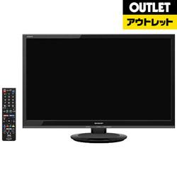 シャープ SHARP 【アウトレット】 液晶テレビ AQUOS(アクオス) [24V型 /ハイビジョン] LC-24P5-B ブラック系