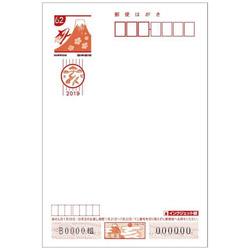日本郵便 平成31年(2019年)用お年玉付き年賀はがき 無地(インクジェット・50枚)
