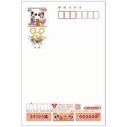 日本郵便 【数量限定】 平成31年(2019年)用お年玉付き年賀はがき ディズニー(インクジェット・10枚)