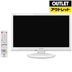 シャープ SHARP 【アウトレット】 液晶テレビ AQUOS(アクオス) [19V型 /ハイビジョン] LC-19P5-W ホワイト系