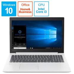 レノボジャパン Lenovo 【アウトレット】 ノートPC ideapad 330 81DE001QJP ブリザードホワイト [Core i3・15.6インチ・Office付き・HDD 500GB・メモリ 4GB]