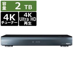 パナソニック Panasonic 【在庫限り】 ブルーレイレコーダー おうちクラウドディーガ(DIGA) [2TB /3番組同時録画 /BS・CS 4Kチューナー内蔵/4K Ultra HD 再生対応] DMR-SCZ2060